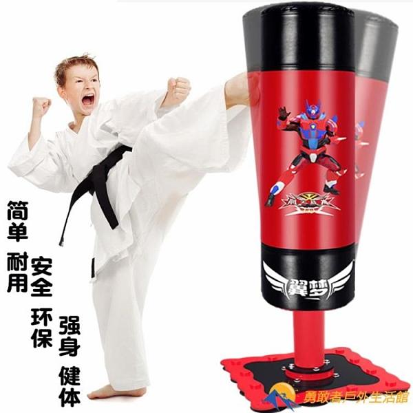 兒童立式拳擊沙袋跆拳道沙包小孩不倒翁訓練器材【勇敢者户外】
