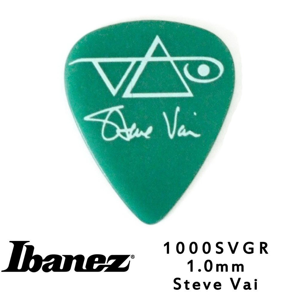 IBANEZ 1000SVGR 1.0mm 吉他彈片 綠色款 10片包裝 (品牌彈片 專屬代言設計圖案)