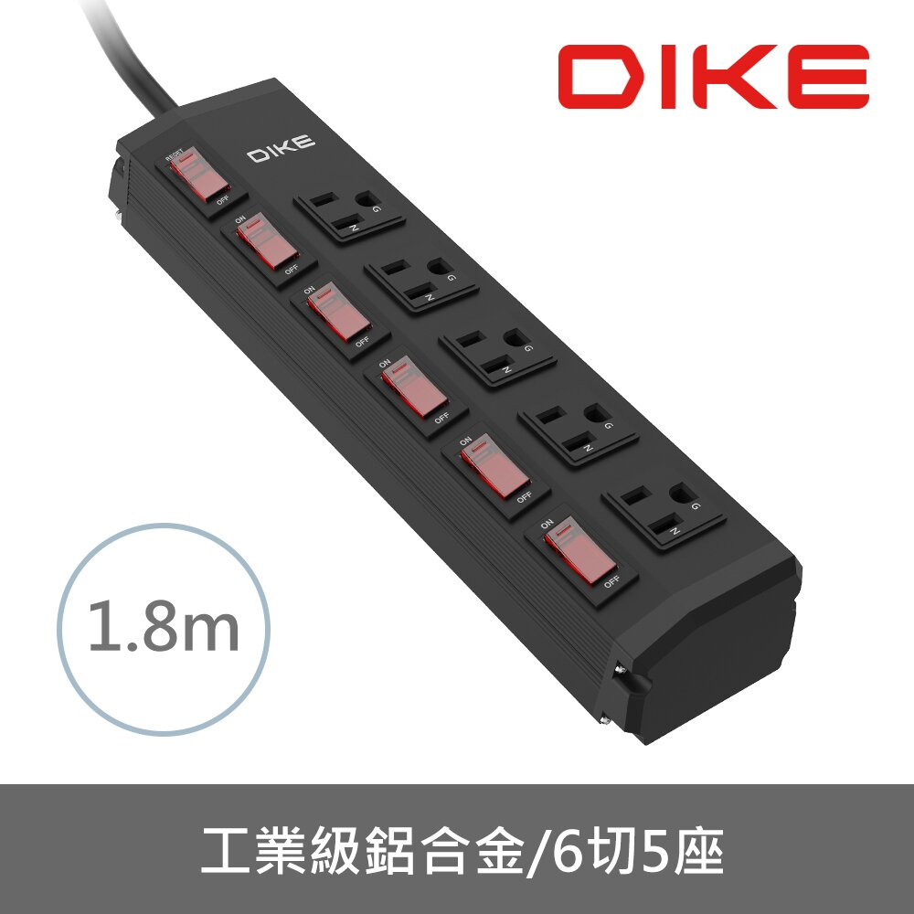 DIKE 工業級鋁合金六開五座電源延長線-1.8M DAH256BK