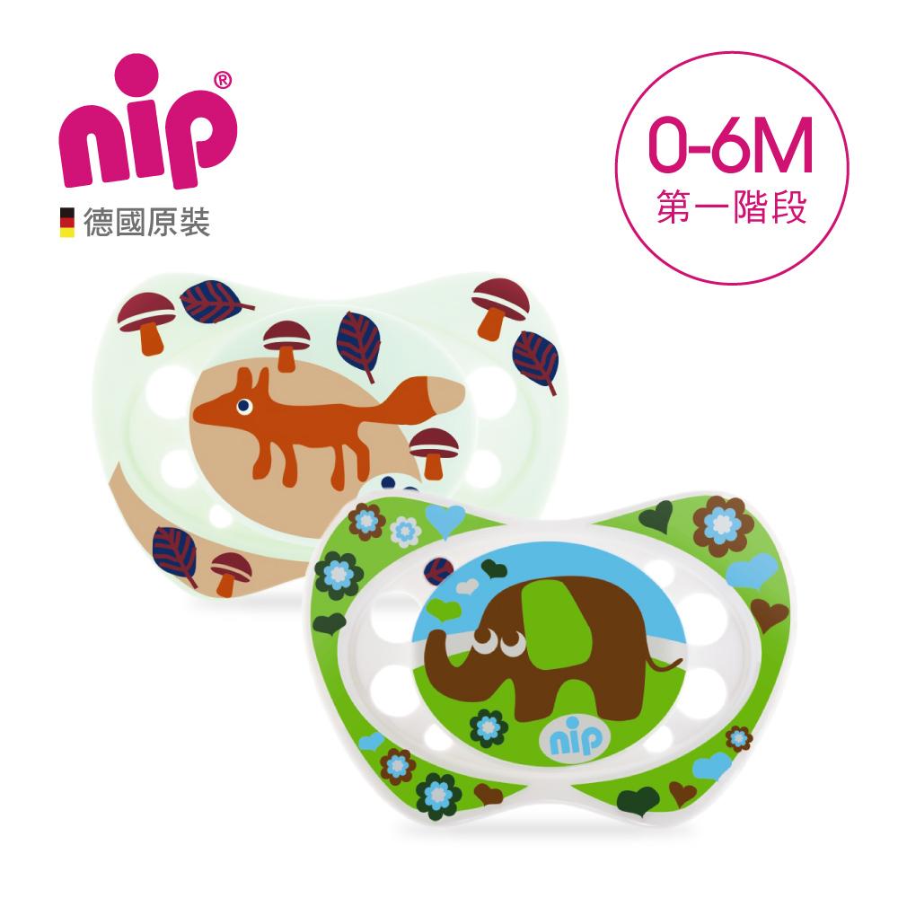 nip 德國矽膠拇指型安撫奶嘴0~6個月/2入-狐狸+大象 G-31301-1
