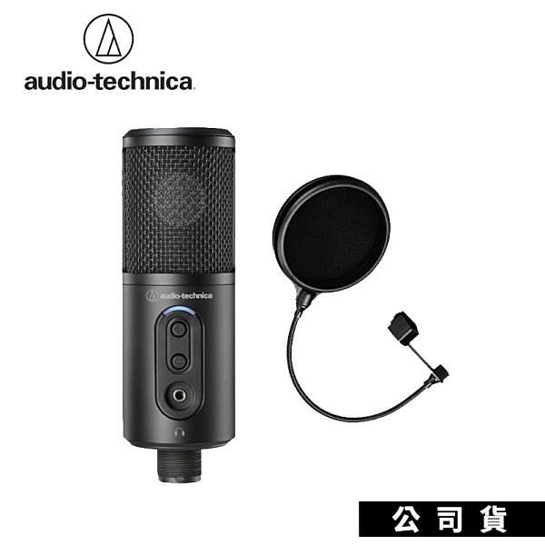 【南紡購物中心】日本鐵三角 Audio-technica ATR2500XUSB 高音質USB 心型指向性電容式麥克風