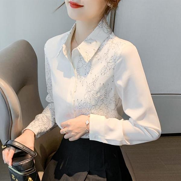 職業OL長袖襯衫 雪紡襯衫 簡約襯衫 商務襯衫 白色 S-2XL 依二衣 A027-A6156