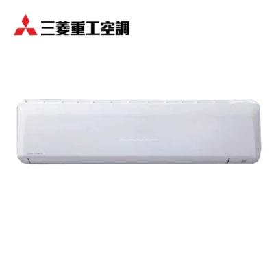 MITSUBISH 三菱重工 1-1 變頻冷暖型分離式冷氣DXC63ZRT-W/ DXK63ZRT-W-含基本安裝