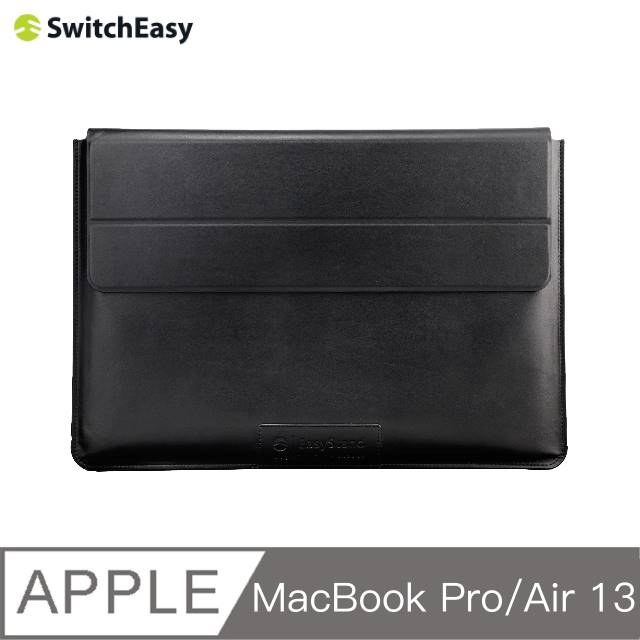 【SwitchEasy】EasyStand 13吋 MacBook Air/Pro 手工皮革護套/立架 (黑色)