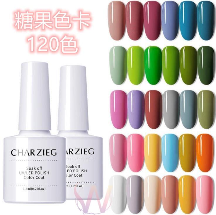 台灣現貨 charaieg光撩膠 120色 + 功能膠6款 led/uv都可固化 c1-6