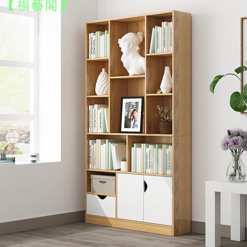 【福藝閣】書柜書架展示柜貨柜組合落地大書柜置物架辦公收納架展示柜子酒柜
