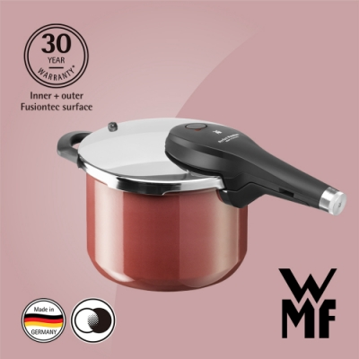 德國WMF Fusiontec 快力鍋 6.5L (赭紅色)(快)