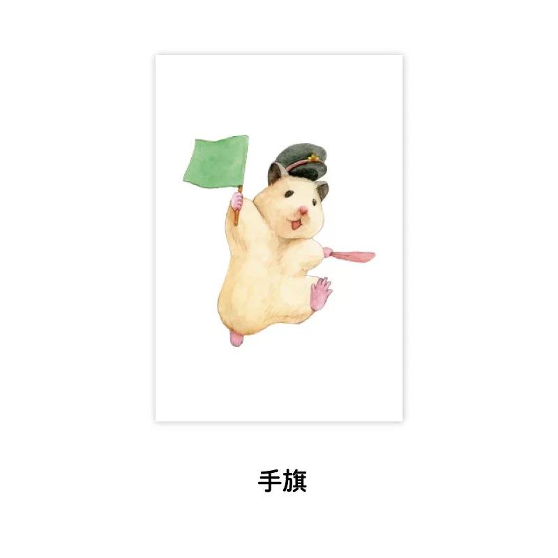 《助六の日常》明信片-站長拿旗