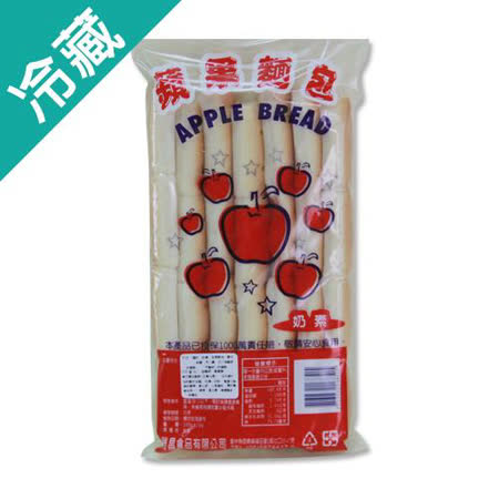 軟棉香甜蘋果麵包(小)(160g±5%/  包)