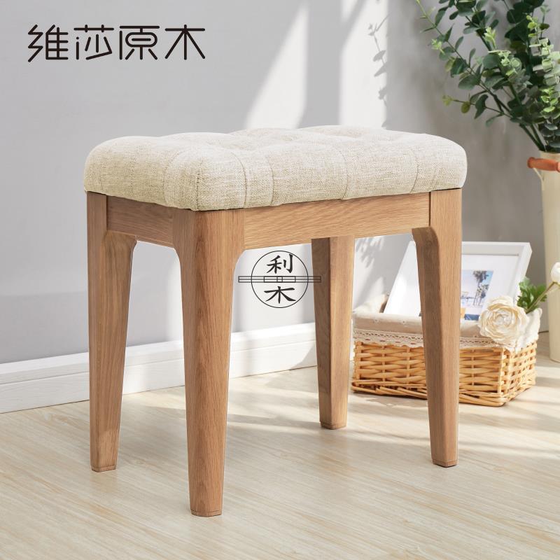 【可發貨到付款】維莎日式純實木化妝坐墊小戶型方凳梳妝凳簡約現代腳凳臥室軟包凳