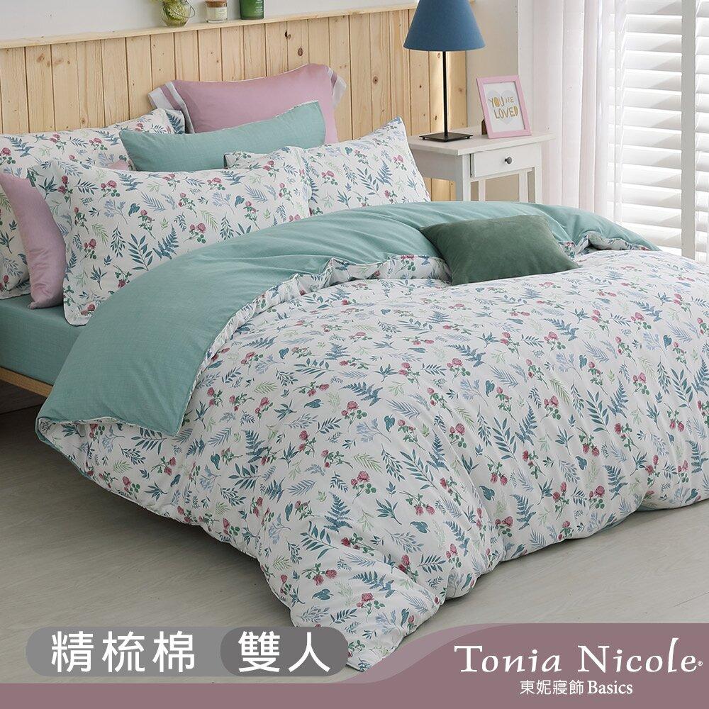 【Tonia Nicole 東妮寢飾】花神佛洛拉100%精梳棉兩用被床包組(雙人)