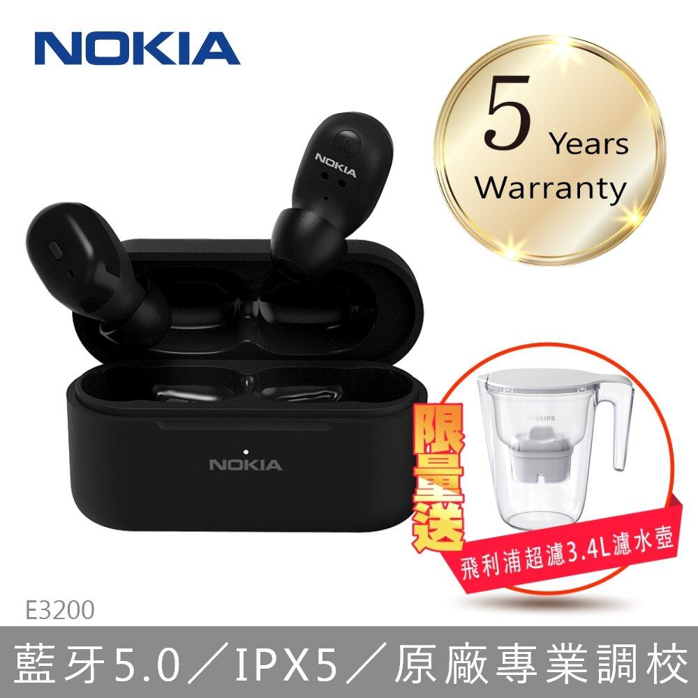 【NOKIA諾基亞】真無線藍牙耳機E3200-黑