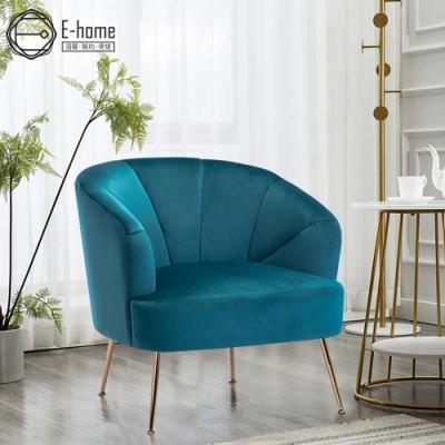 E-home Paon派恩舒適流線絨布金腳休閒椅-三色可選