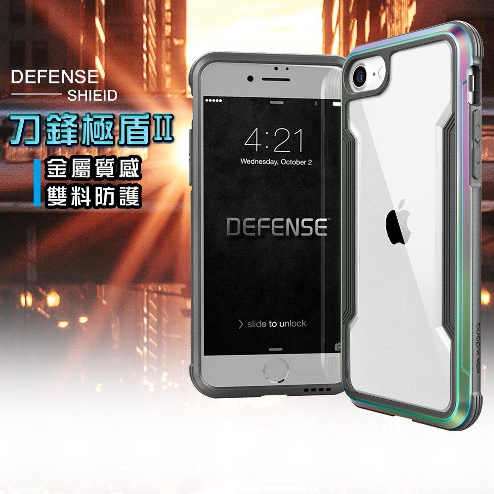 DEFENSE 刀鋒極盾II iPhone SE 2020/SE2 耐撞擊防摔手機殼(繽紛虹) 防摔殼 保護殼
