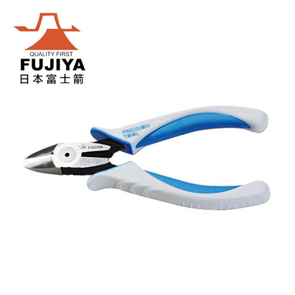 【日本Fujiya富士箭】科技型膠柄斜口鉗125mm