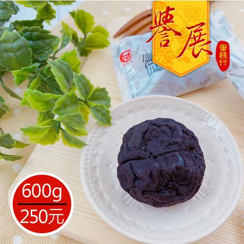 【譽展蜜餞】微燻李 600g/250元