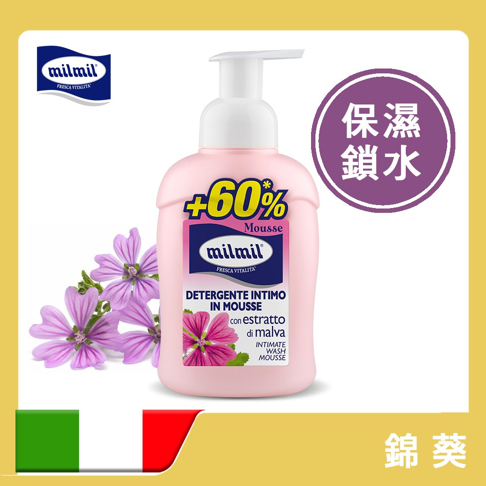 【milmil 魅兒】植萃親膚系列-私密保養潔膚慕斯 (錦葵) 450ml