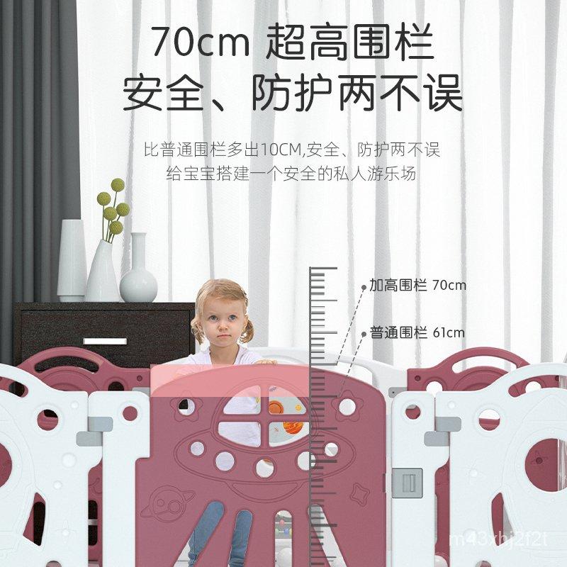 兒童室內遊戲圍欄寶寶家用遊樂園爬行墊嬰兒安全學步柵欄防護玩具