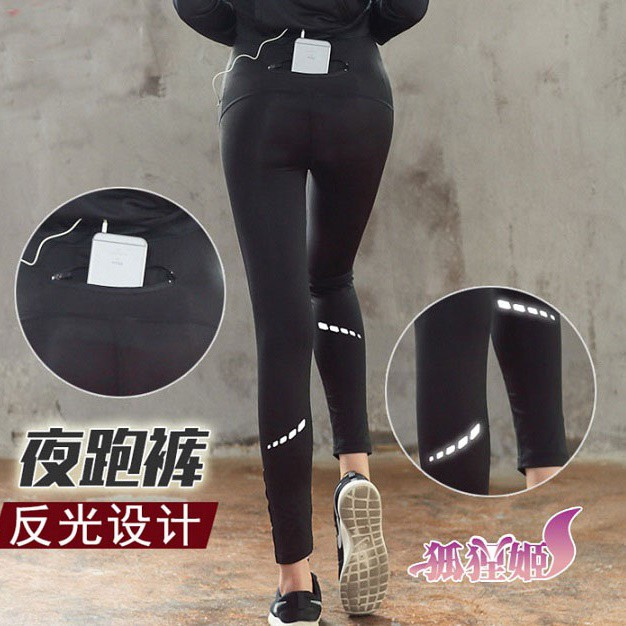 狐狸姬 反光運動褲瑜珈褲九分褲(單褲子)