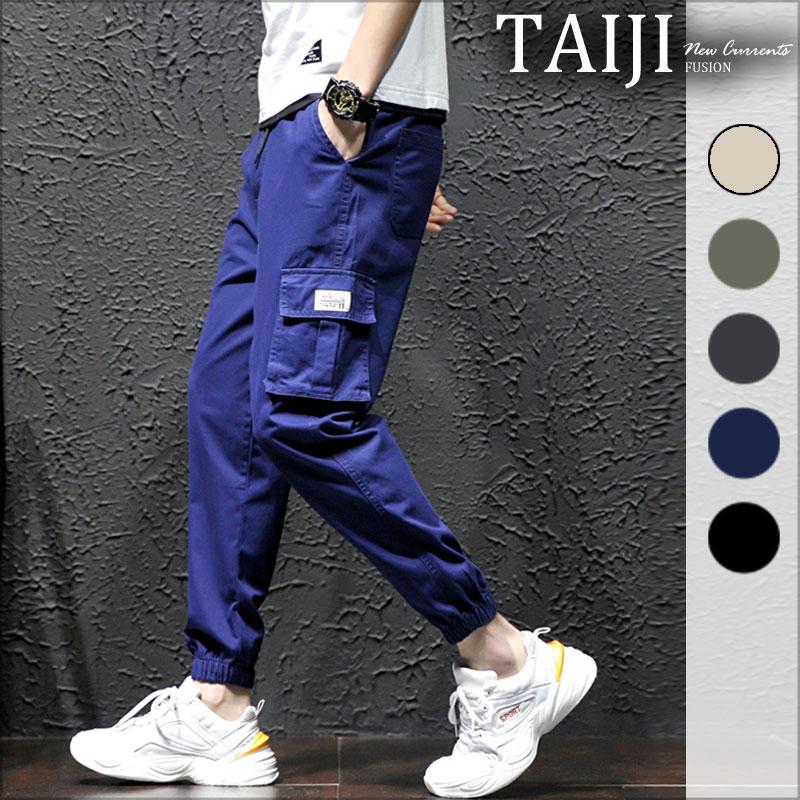 大尺碼口袋縮口褲‧側邊掀蓋立體口袋貼標縮口長褲‧5色‧加大尺碼【NTJBK9023】-TAIJI
