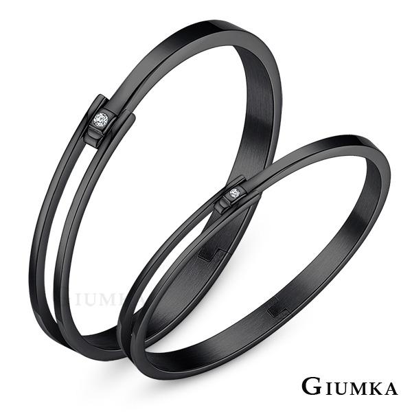 GIUMKA 情侶對飾手鍊 情有獨鍾情人手環 德國精鋼  單個價格 MB05002