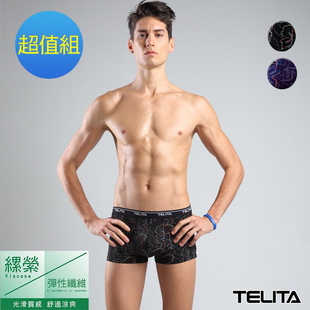 telita電路版印花縲縈平口褲/四角褲(超值免運組)ta408