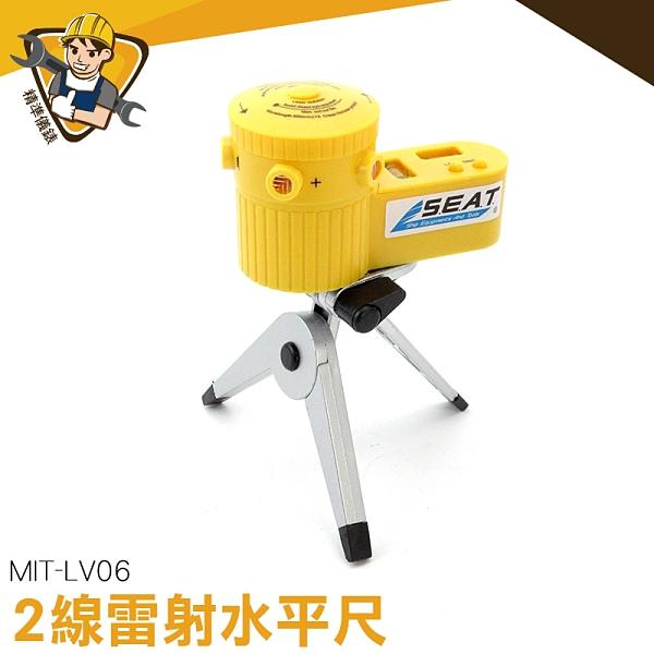 多功能雷射水平儀 水平氣泡 水平標線尺 垂直線 台灣現貨 十字線 光點 附腳架  雷射測量儀