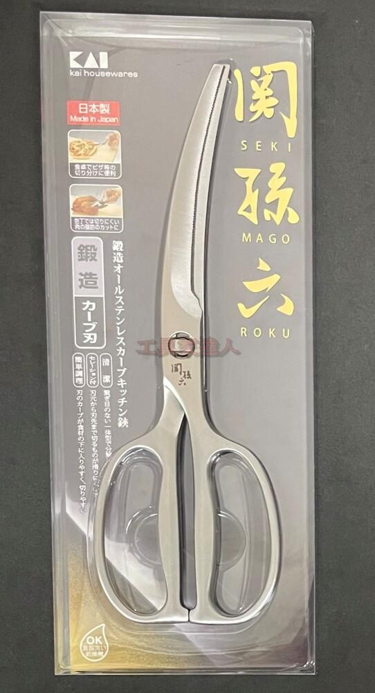 工具家達人 關孫六 鍛造曲線廚房剪刀 dh-3346 日本製 廚房剪刀 食材剪刀 可拆式 剪刀