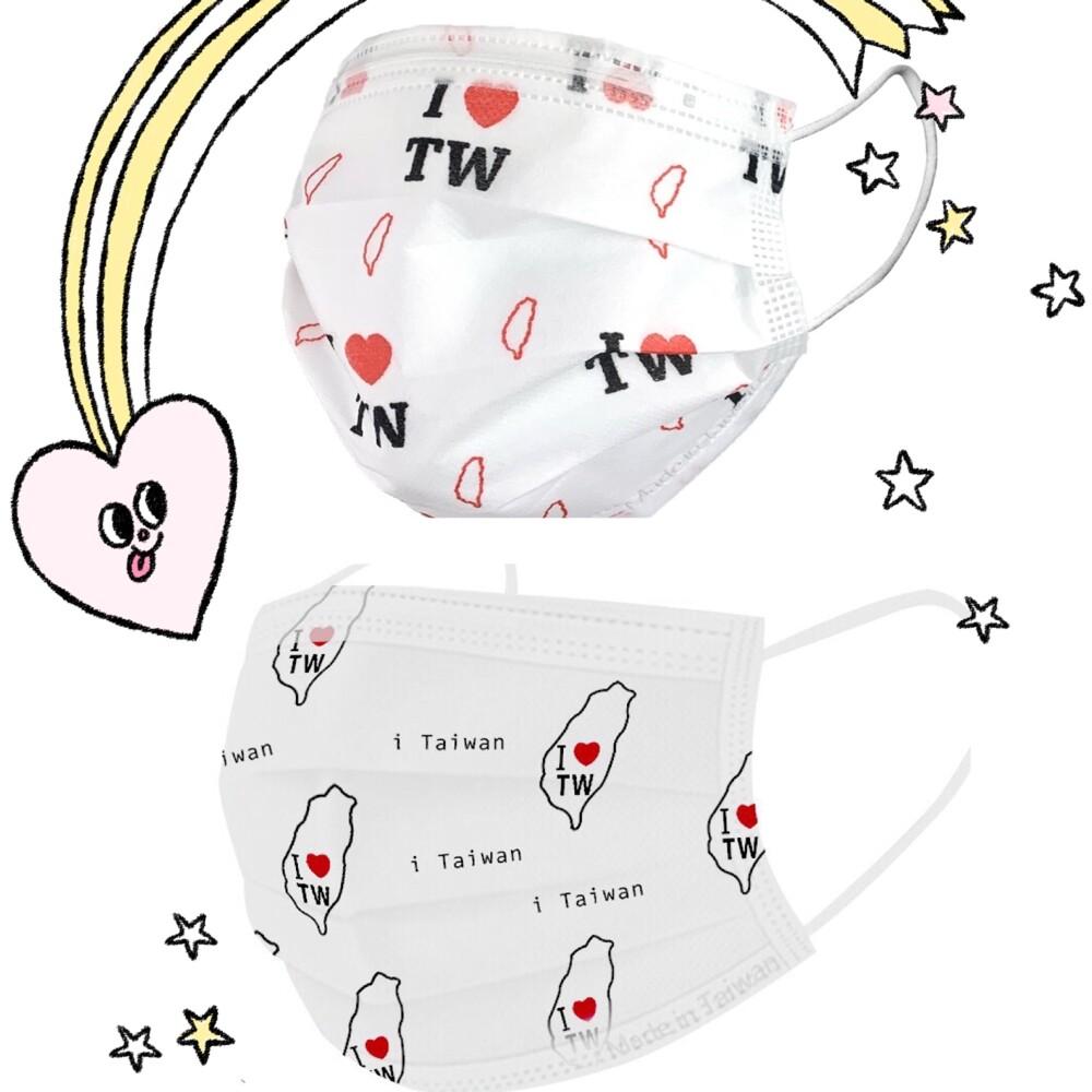 荷康雙鋼印 成人口罩 兒童口罩 醫療口罩 mit口罩 丰荷一般醫用口罩我愛台灣煙花
