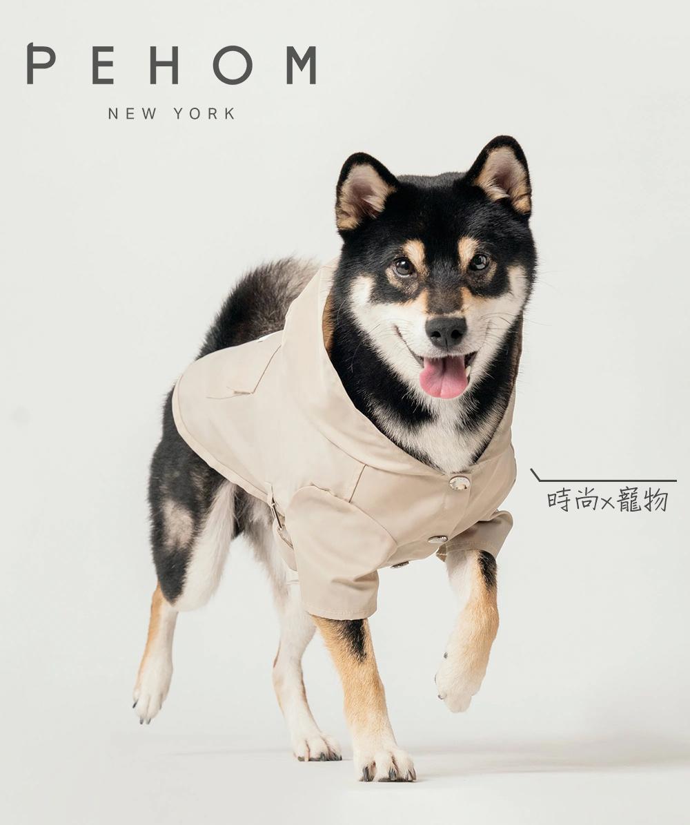 經典時尚 PEHOM 可調節式防潑水雨衣-奶油 寵物雨衣 寵物衣服 狗狗衣服 寵物外出服 寵物衣 美國品牌
