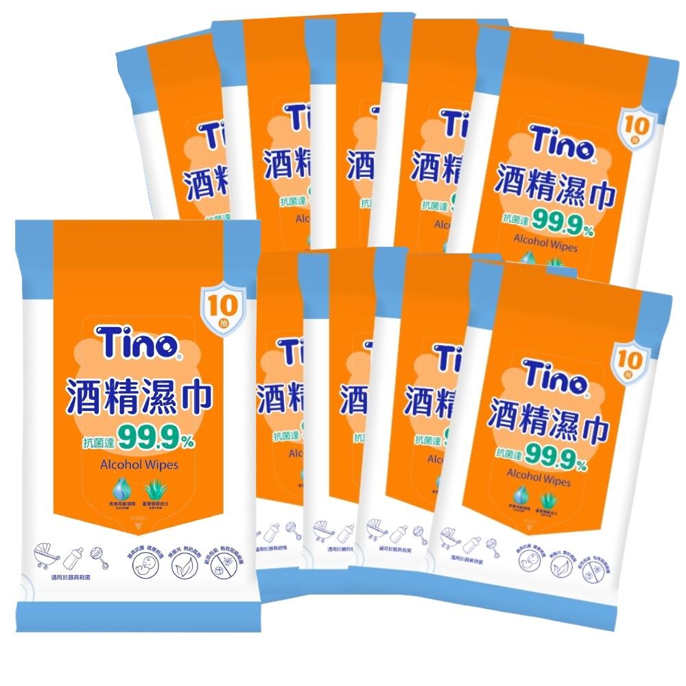 Tino 食用級酒精濕巾 抑菌濕紙巾 (10抽x144包/箱)