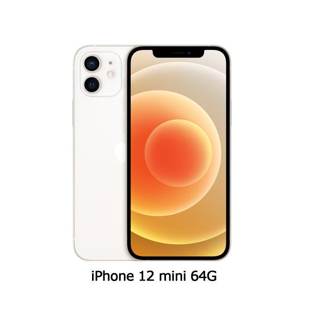 Apple iPhone 12 mini (64G)-白色(MGDY3TA/A)