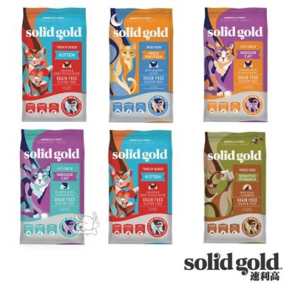 Solid Gold 速利高 超級貓用寵糧 6lb 2包