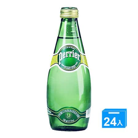 法國沛綠雅Perrier氣泡礦泉水330ml x24