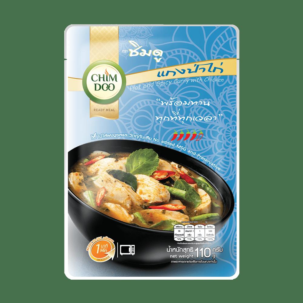 泰國CHIM DOO辣味咖哩雞即食包 HOT AND SPICY CURRY WITHCHICKEN  110g