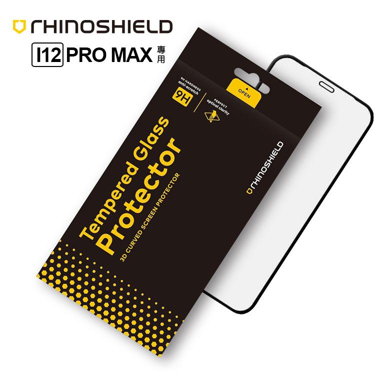 IPHONE 12 PRO MAX 犀牛盾SolidSuit9H 3D滿版玻璃保護貼【RSPAA07】
