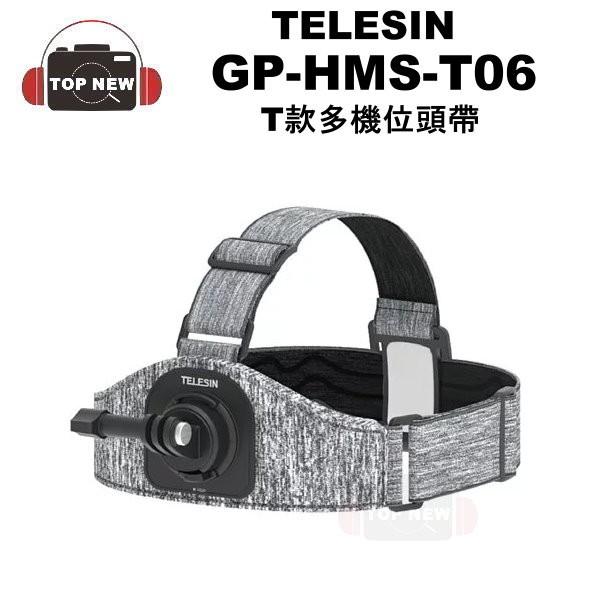 TELESIN T款多機位頭帶 GP-HMS-T06 前後雙鏡位拍攝 可架2台攝影機 適用 GoPro HERO 全系列