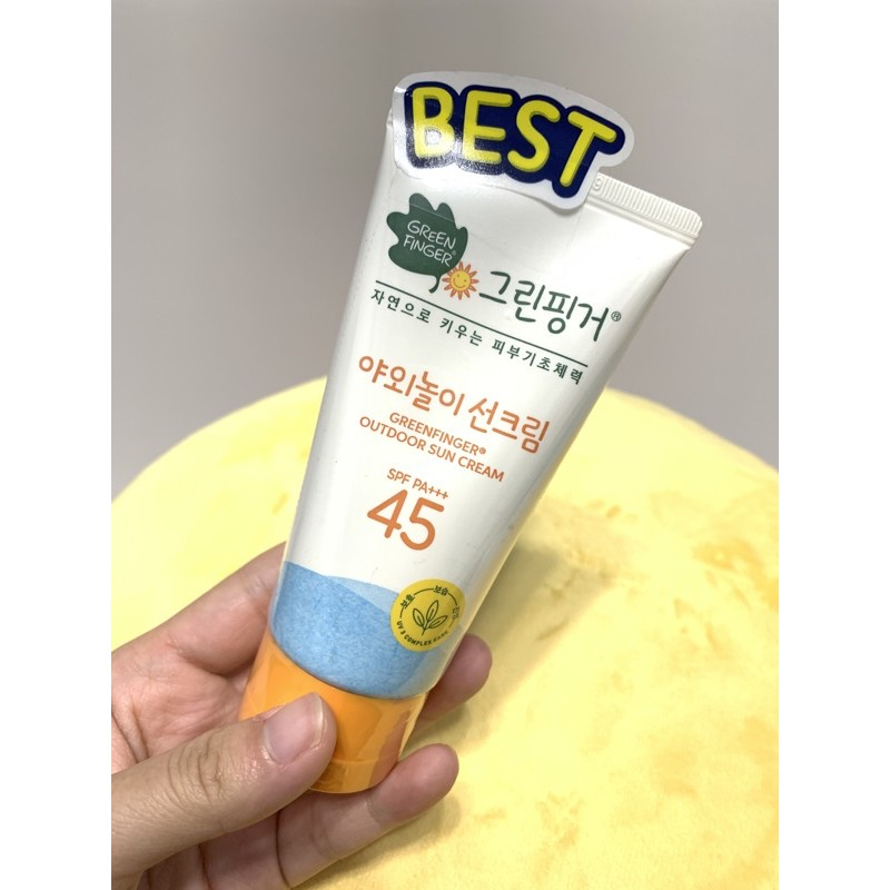 GREEN FINGER韓國綠手指幼兒戶外滋潤防曬乳80ml