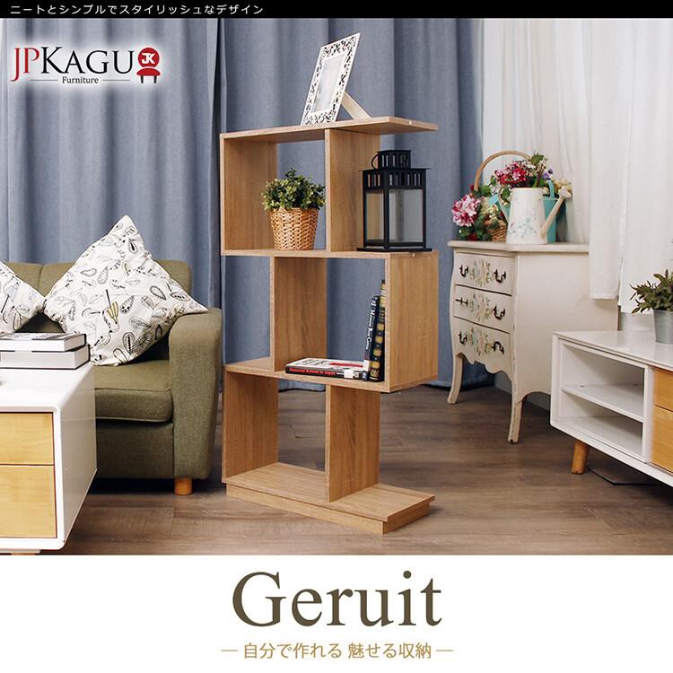 jp kagu 北歐風多用途鏤空三層櫃