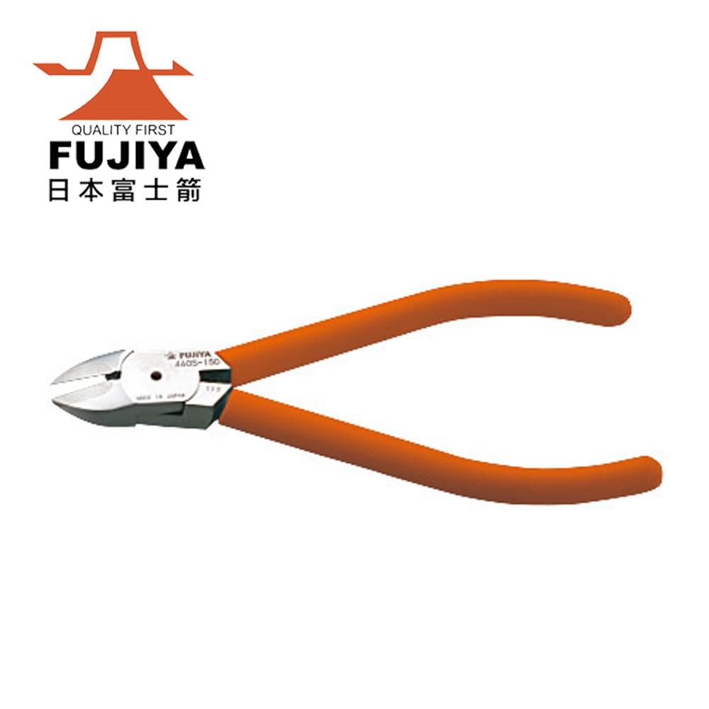 【日本Fujiya富士箭】超硬刃斜口鉗125mm