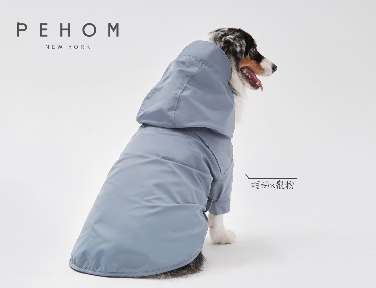 經典時尚 PEHOM 可調節式雨衣 防潑水雨衣 寵物衣服 狗狗衣服 寵物外出服 外出衣 寵物雨衣 美國品牌