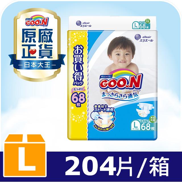 GOO.N 大王NHK紙尿褲-黏貼型L (68片x3包/箱)