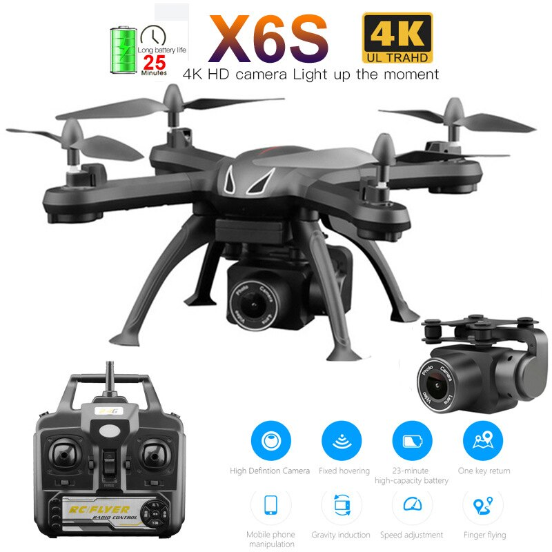 X6S無人機4K高清航拍長續航遙控飛機兒童玩具耐摔四軸飛行器