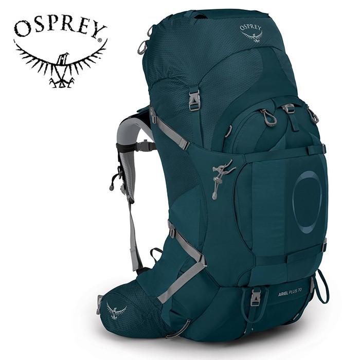 【Osprey 美國】ARIEL PLUS 70 登山背包 健行背包 女款 叢林藍 (ArielPlus70)