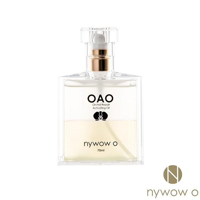 【nywow o 添美盛德】 蘭花精萃晶潤蘭花油 (70 ml)
