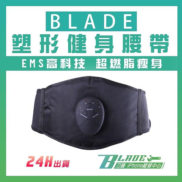 【刀鋒】BLADE塑形健身腰帶 現貨 當天出貨 台灣公司貨 訓練腰帶 運動腰帶 飆汗帶 健身腰帶 收腹