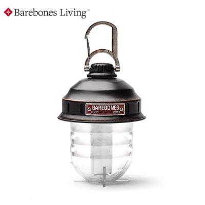 【Barebones】吊掛式營燈Beacon LIV-295 / 黑銅色