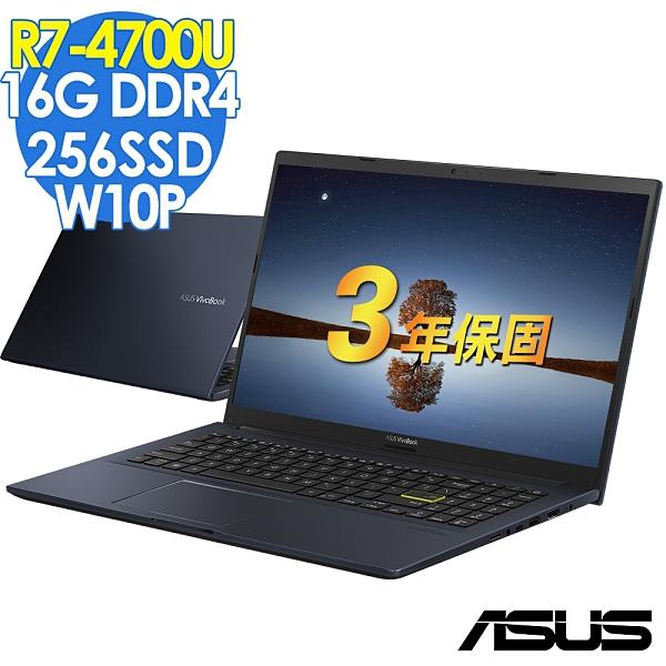 """【現貨】ASUS D413I-0201KR74700U (AMD R7-4700U/16G/256SSD/W10P/14""""FHD 霧面/1.4KG)特仕 商用筆電"""