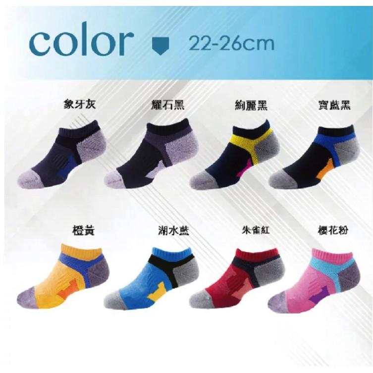 米蘭時尚 消臭加壓足弓咖啡碳紗襪 一般/加大款 咖啡碳紗 除臭 台灣製 SGS MIT 好穿足弓襪