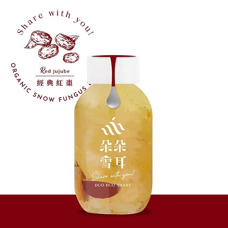 【朵朵雪耳】經典紅棗白木耳(微糖) -320ml小罐 雪耳 銀耳 白木耳 無添加 低糖 有機 紅棗